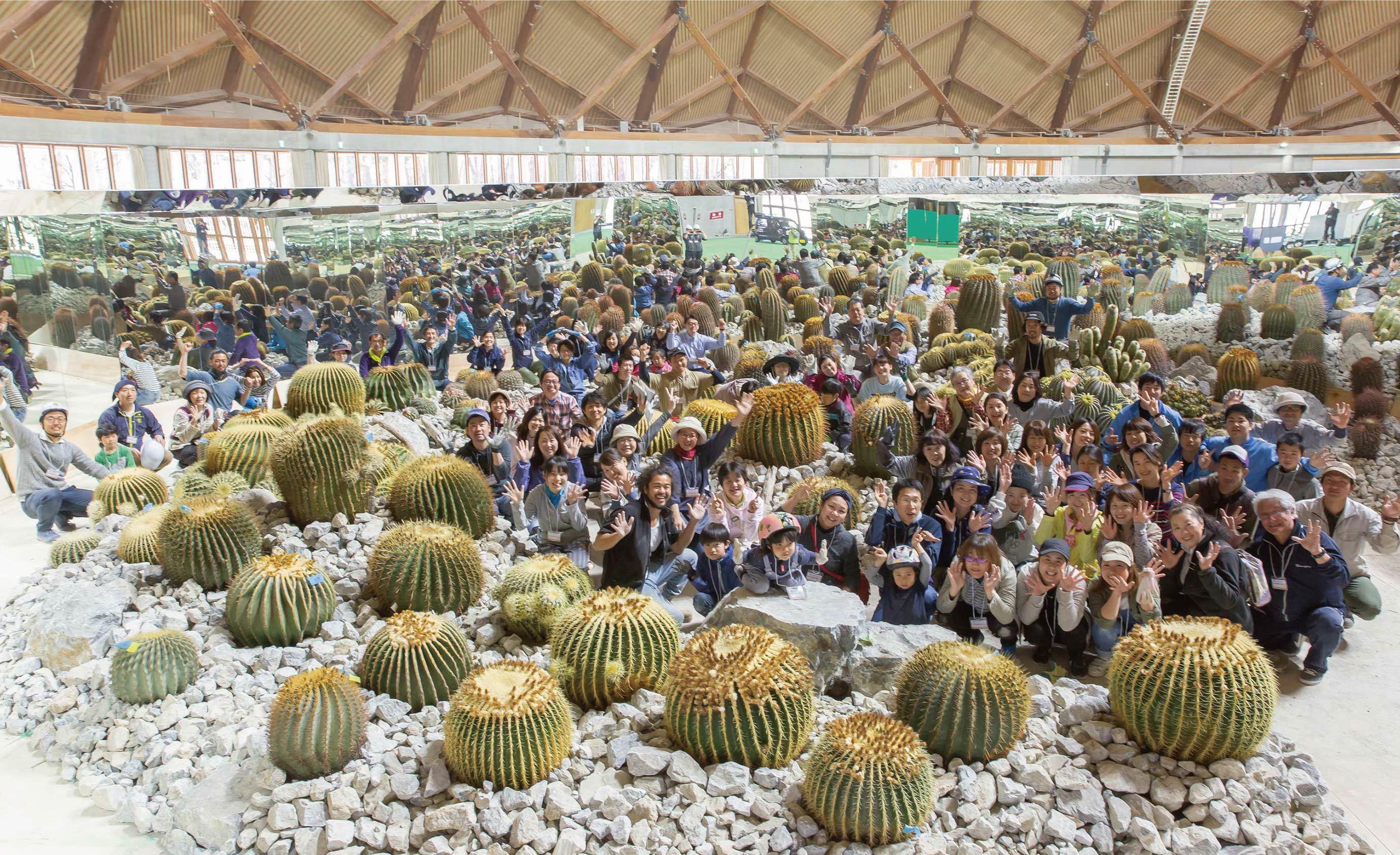 そら植物園オフィシャルクラブ「そら広場」メイン画像5